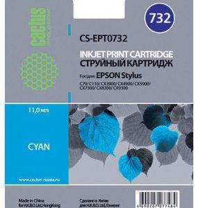Совместимый картридж Epson T0732 голубой