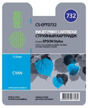 Картридж Epson TX200 TX209 TX400 TX409 TX550 аналог