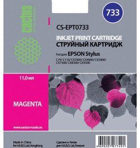 Совместимый картридж Epson T0733 пурпурный