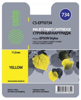Картридж Epson аналог T0734 CX7300 T30 T40 TX600