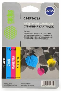 Комплект картриджей T0735 в Epson СХ3900 аналог