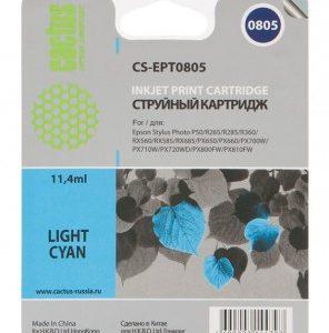 CS-EPT0805
