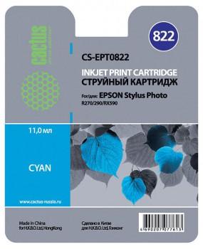 Совместимый картридж Epson T0822
