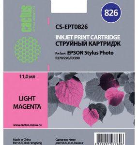Картридж Epson T0826 аналог в TX710W TX800FW