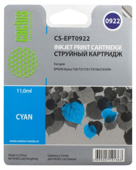 Совместимый картридж Epson T0922 голубой