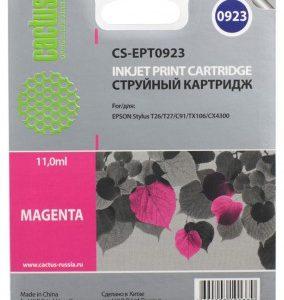 Совместимый картридж Epson T0923