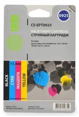 Комплект картриджей Epson T0925 аналог