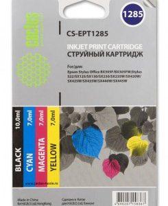 Комплект картриджей для Epson SX125, SX420 T1285 аналог