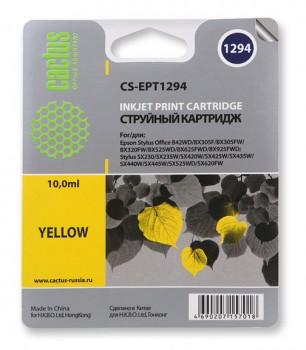 Картридж в Epson BX320FW BX535WD Wf-7015 Wf-7515