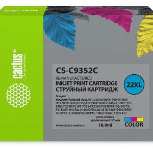 Цветной картридж HP 22 XL аналог Cactus C9352C