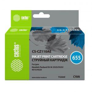 Картридж HP 655 аналог CZ110AE голубой для 3525
