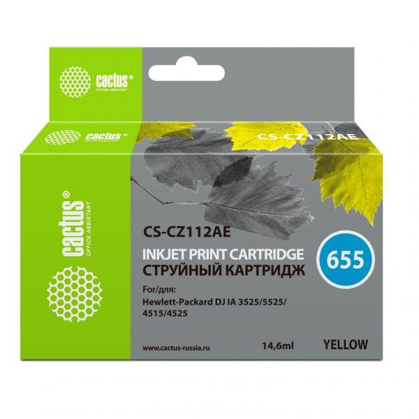 Картридж HP 655 аналог CZ112AE для 3525 4615 4625