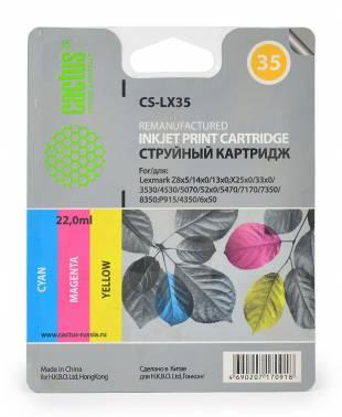 Совместимый картридж Lexmark 35 z815, z845 p915