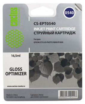 Совместимый картридж для Epson R800/R1800 T0540