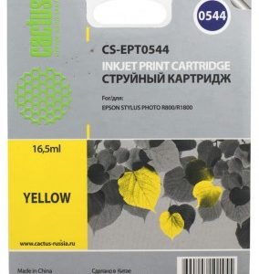 CS-EPT0544