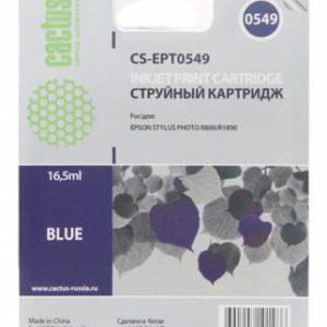 CS-EPT0549