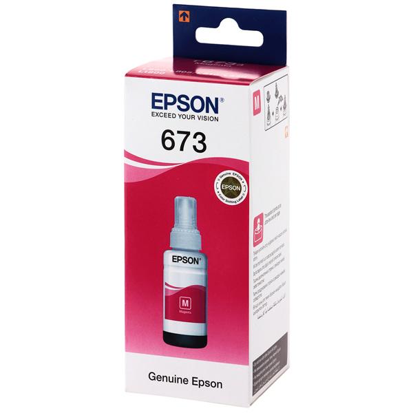 Чернила для Epson пурпурные T6733