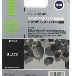 Картридж совместимый Epson T050