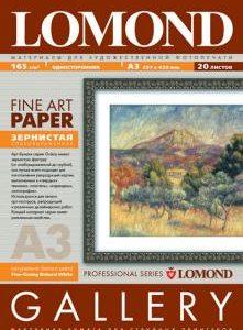 Художественная бумага Lomond 165 гр/м2 A3 20 листов