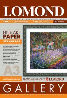 Художественная бумага Lomond 180 гр/м2 A3 20 листов