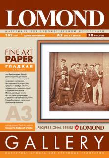 Арт бумага Lomond гладкая 165 гр/м2 A3 20 листов