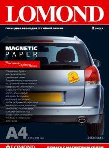 Магнитная фотобумага Lomond глянцевая, А3