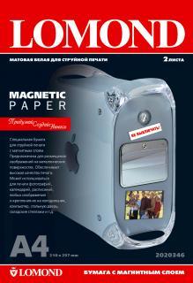 Магнитная фотобумага Lomond матовая, А3, 2л