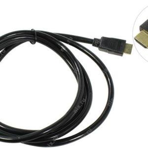 Кабель HDMI - HDMI 2 метра Defender ver1.4