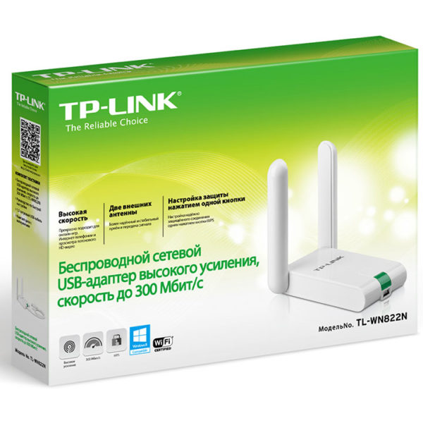 Беспроводной USB Wi-Fi адаптер TP-Link TL-WN822N
