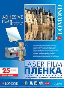 Прозрачная самоклеющаяся пленка Lomond А4 лазерных 25 листов