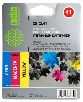 Совместимый картридж Canon CL-41 цветной аналог