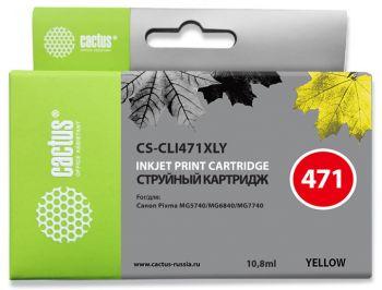 Картридж в принтер Canon CLI-471XLY аналог желтый