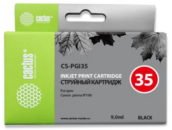 Картридж PGI-35 черный аналог в принтер Canon IP100