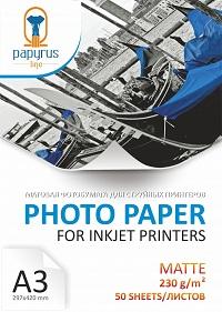 Фотобумага матовая А3 230 г/м 50 листов купить