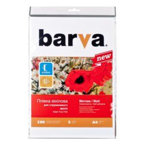 Самоклеющаяся пленка BARVA виниловая белая А4