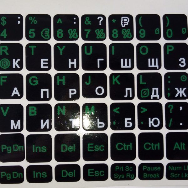 Наклейки на клавиатуру ламинированные зеленые