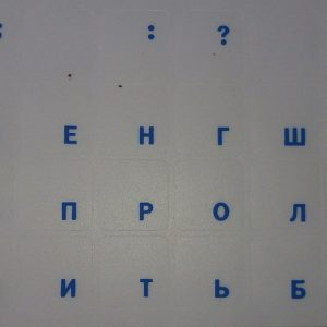 Наклейки на клавиатуру прозрачные синие