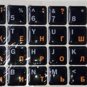 Наклейки на клавиатуру силиконовые оранжевые