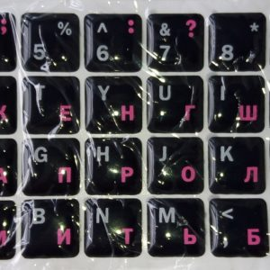 Наклейки на клавиатуру силиконовые розовые