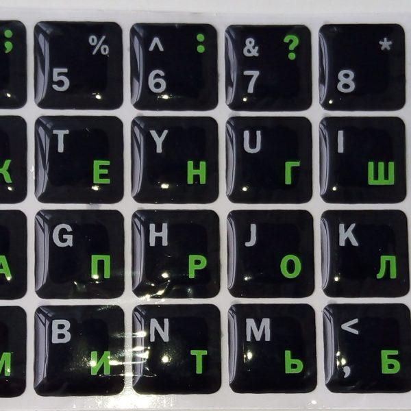 Наклейки на клавиатуру силиконовые зеленые