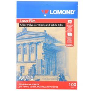 Прозрачная пленка в лазерный принтер A4 10 листов