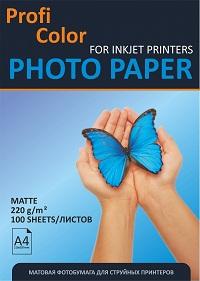 Фотобумага матовая А4 220 г/м 100 листов