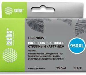 CS-CN045 №950XL