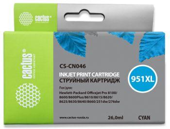 Картридж аналог 951XL для HP 8100/8600
