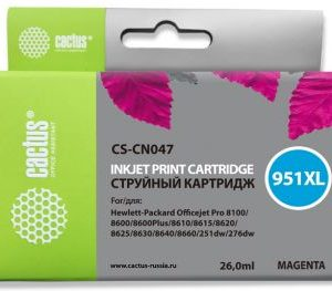 Картридж аналог 951XL для HP 8100/8600 magenta