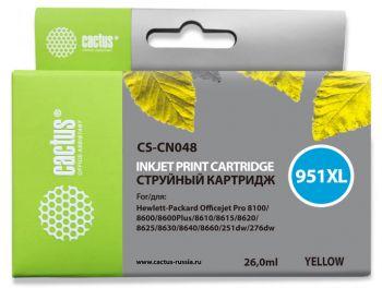 Картридж аналог 951XL для HP 8100/8600 yellow