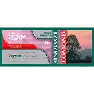 Рулонная фотобумага Lomond 150 глянцевая 610 мм