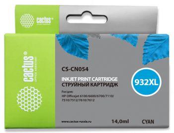 Картридж аналог HP 933 XL для 7110 7510 7610 7612