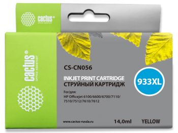 Картридж 933XL HP OfficeJet 6100 6600 6700 аналог