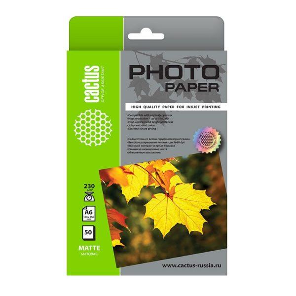 Фотобумага Cactus 230 г/м2 матовая 10*15 50 листов